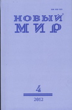 http://arifis.ru/data/diary/504@nm.4.jpg