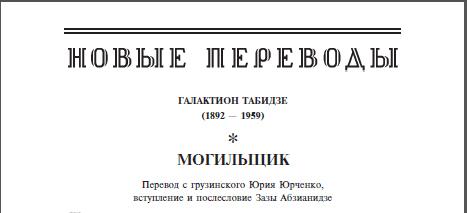 http://arifis.ru/data/diary/504@nmtitul.jpg